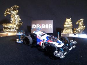 dribar1