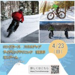 Event-Flyer3