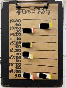 FFB7ACBF-BD33-45E8-B966-849CB3F6AF0F