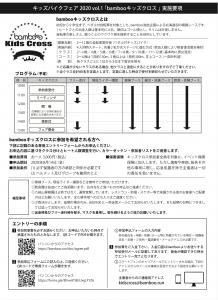 スクリーンショット 2020-08-12 1.55.06