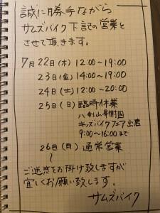 IMG-4109